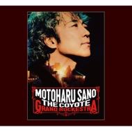 送料無料 佐野元春 安心と信頼 サノモトハル amp; THE COYOTE GRAND ROCKESTRA BLU-RAY TOUR FINAL DISC 公式通販 Blu-ray+CD 初回限定デラックス盤 - 35TH.ANNIVERSARY