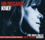 【送料無料】 Hildegard Knef / Fuer Mich Solls Rot 輸入盤 【CD】