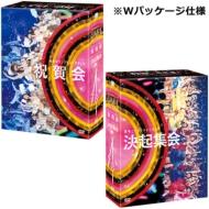 【送料無料】 AKB48 / AKB48グループ同時開催コンサートin横浜 今年はランクインできました祝賀会 / 来年こそランクインするぞ決起集会 (DVD) 【DVD】
