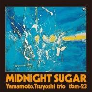 【送料無料】 山本剛 ヤマモトツヨシ / Midnight Sugar (高音質盤 / 2枚組 / 180グラム重量盤レコード / Impex) 【LP】