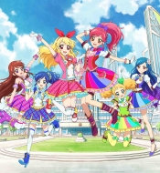 【送料無料】 アイカツ!2ndシーズン Blu-ray BOX2 【BLU-RAY DISC】