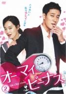 【送料無料】 オー・マイ・ビーナス DVD-BOX2 【DVD】