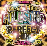 Best 定番キャンバス Hits Fullsong Perfect Mix Year 爆売り CD 2017 Hits- -new