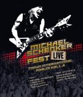 【送料無料】 Michael Schenker Fest / Live - Tokyo International Forum Hall A 【BLU-RAY DISC】