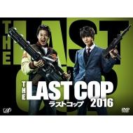 【送料無料】 THE LAST COP ラストコップ 2016 DVD-BOX 【DVD】