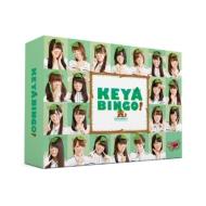 【送料無料】 欅坂46 / 全力! 欅坂46バラエティー KEYABINGO! Blu-ray BOX 【BLU-RAY DISC】
