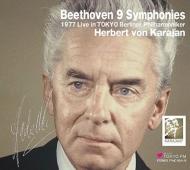 【送料無料】 Beethoven ベートーヴェン / 交響曲全集、ピアノ協奏曲第3番、第5番『皇帝』 ヘルベルト・フォン・カラヤン & ベルリン・フィル、アレクシス・ワイセンベルク(1977東京 ステレオ)(6CD) 輸入盤 【CD】
