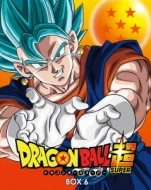 【送料無料】 ドラゴンボール超 Blu-ray BOX6 【BLU-RAY DISC】