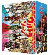 【送料無料】 ウルトラゾーン DVD BOX 【DVD】