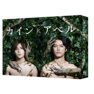 【送料無料】 カインとアベル DVD-BOX 【DVD】