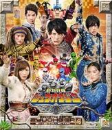 【送料無料】 スーパー戦隊シリーズ: : 動物戦隊ジュウオウジャー Blu-ray COLLECTION 4 【BLU-RAY DISC】