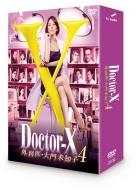 【送料無料】 ドクターX ~外科医・大門未知子~ 4 DVD-BOX 【DVD】