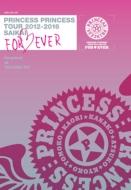 """【送料無料】 PRINCESS PRINCESS プリンセスプリンセス(プリプリ) / PRINCESS PRINCESS TOUR 2012-2016 再会 -FOR EVER-""""後夜祭""""at 豊洲PIT (DVD) 【DVD】"""
