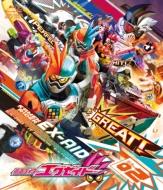 【送料無料】 仮面ライダーエグゼイド Blu-ray COLLECTION 2 【BLU-RAY DISC】