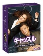 【送料無料】 キャッスル / ミステリー作家のNY事件簿 シーズン7 コレクターズBOX Part2 【DVD】