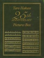【送料無料】 葉加瀬太郎 ハカセタロウ / Taro Hakase 25th Anniversary Pictures Box  【DVD】