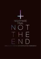 【送料無料】 Nightmare ナイトメア / NIGHTMARE FINAL「NOT THE END」2016.11.23 @ TOKYO METROPOLITAN GYMNASIUM【初回限定盤】(2DVD+CD) 【DVD】