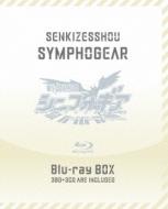 【送料無料】 戦姫絶唱シンフォギア Blu-ray BOX(初回限定版) 【BLU-RAY DISC】