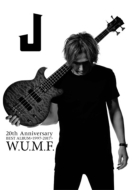 【送料無料】 J ジェイ (LUNA SEA) / J 20th Anniversary BEST ALBUM <1997-2017> W.U.M.F. 【SPECIAL BOX SET 初回生産限定盤】(+DVD+バンドスコア+フォトブック) 【CD】