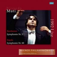 【送料無料】 Beethoven ベートーヴェン / 交響曲第3番「英雄」、他:リッカルド・ムーティ指揮&ウィーン・フィルハーモニー管弦楽団 (2枚組アナログレコード) 【LP】