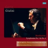 【送料無料】 Beethoven ベートーヴェン / 交響曲第3番『英雄』、第4番 カルロ・マリア・ジュリーニ & ウィーン・フィル(1994)(3LP) 【LP】