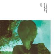 Santiago Beis まとめ買い特価 待望 UNIVER-SOM CD