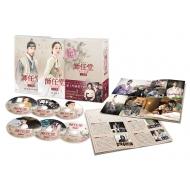 【送料無料】 師任堂(サイムダン)、色の日記 <完全版>DVD-BOX1 【DVD】