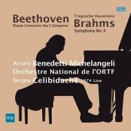 【送料無料】 Beethoven ベートーヴェン / ベートーヴェン: 皇帝、ブラームス: 交響曲第3番、他 アルトゥーロ・ベネデッティ・ミケランジェリ、セルジウ・チェリビダッケ & フランス国立放送管(1974ステレオ)(2LP) 【LP】