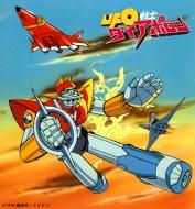 【送料無料】 UFO戦士ダイアポロン Vol.1 【BLU-RAY DISC】