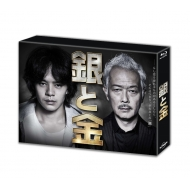 【送料無料】 銀と金【Blu-ray BOX】 【BLU-RAY DISC】