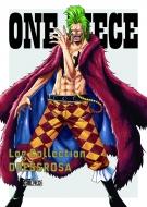 【送料無料】 ONE PIECE Log Collection DRESS ROSA 【DVD】