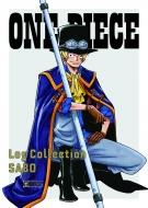 【送料無料】 ONE PIECE Log Collection SABO 【DVD】
