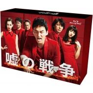 【送料無料】 嘘の戦争 Blu-ray BOX 【BLU-RAY DISC】