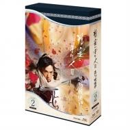 【送料無料】 精霊の守り人 シーズン2 悲しき破壊神 Blu-ray BOX 【BLU-RAY DISC】