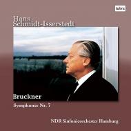 【送料無料】 Bruckner ブルックナー / 交響曲第7番 ハンス・シュミット=イッセルシュテット&北ドイツ放送交響楽団(1968ステレオ)(2LP) 【LP】