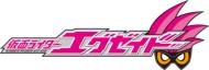 【送料無料】 仮面ライダーエグゼイド Blu-ray COLLECTION 03 【BLU-RAY DISC】