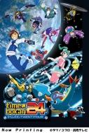 【送料無料】 タイムボカン24 Blu-ray BOX 2 【BLU-RAY DISC】