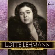 【送料無料】 ロッテ・レーマン/アコースティック録音集 1914~1926年(4CD) 輸入盤 【CD】