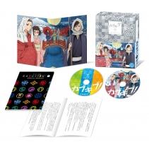 【送料無料】 カブキブ! Blu-ray BOX下巻 【BLU-RAY DISC】