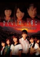 【送料無料】 NGT48 / ひぐらしのなく頃に DVD-BOX 【DVD】