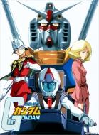 【送料無料】 機動戦士ガンダム Blu-ray Box【期間限定生産】 【BLU-RAY DISC】