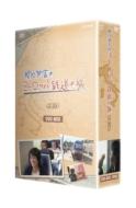 【送料無料】 関口知宏のヨーロッパ鉄道の旅 BOX イタリア編 【DVD】