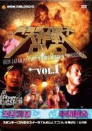 新日本プロレス大作戦 Vol.1 年末年始大決算 DVD 市場