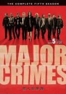 【送料無料】 MAJOR CRIMES ~重大犯罪課~ <フィフス・シーズン> コンプリート・ボックス 【DVD】
