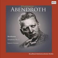 【送料無料】 Beethoven ベートーヴェン / 交響曲第3番『英雄』、『エグモント』序曲 ヘルマン・アーベントロート&ベルリン放送交響楽団(1954)(国内プレス / 2枚組アナログレコード) 【LP】