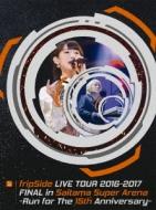 【送料無料】 fripSide フリップサイド / fripSide LIVE TOUR 2016-2017 FINAL in Saitama Super Arena -Run for the 15th Anniversary- 【初回限定盤A】(Blu-ray) 【BLU-RAY DISC】