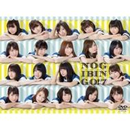 【送料無料】 乃木坂46 / NOGIBINGO!7 DVD-BOX 【DVD】