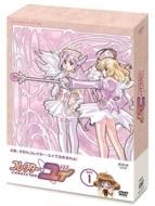 【送料無料】 コレクター・ユイ DVD-BOX 1 【DVD】