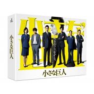 【送料無料】 小さな巨人 Blu-ray BOX 【BLU-RAY DISC】