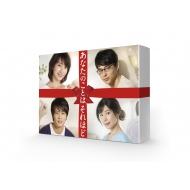 【送料無料】 あなたのことはそれほど Blu-ray-BOX 【BLU-RAY DISC】